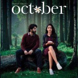 October (2018) With Sinhala Subtitles