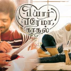 Pyaar Prema Kaadhal (2018) With Sinhala Subtitles