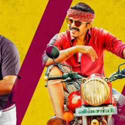 Kadaikutty Singam (2018) With Sinhala Subtitles