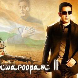 Vishwaroopam 2 (2018) With Sinhala Subtitles