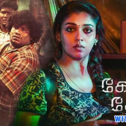 Kolamavu Kokila (2018) With Sinhala Subtitles