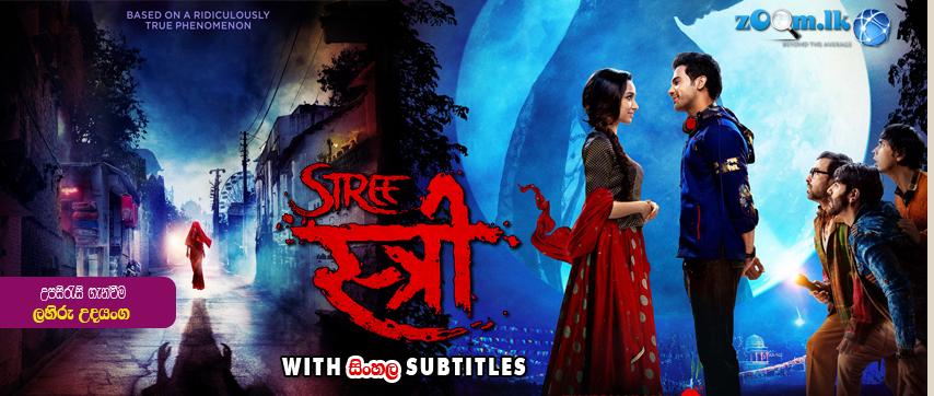 Stree (2018) With Sinhala Subtitles