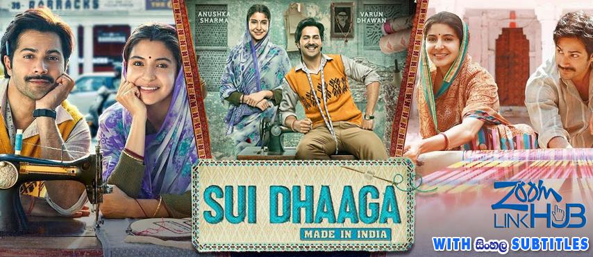 Sui Dhaaga (2018) With Sinhala Subtitles