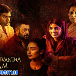 Chekka Chivantha Vaanam (2018)  With Sinhala Subtitles