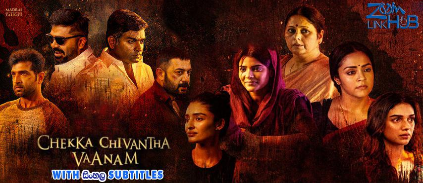 Chekka Chivantha Vaanam (2018)  With Sinhala Subtitles