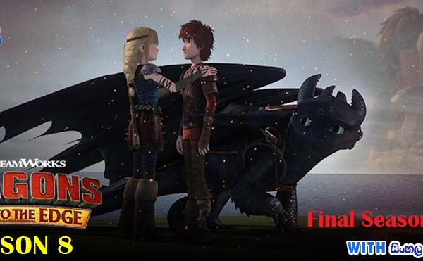Dreamworks Dragons Season 8 (S08) With Sinhala Subtitles