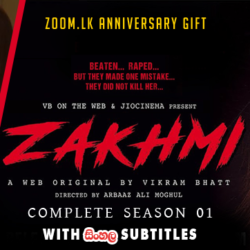 Zakhmi S1 (2018) Complete 11 Episodes With Sinhala Subtitles