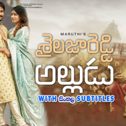 Shailaja Reddy Alludu (2018) With Sinhala Subtitles