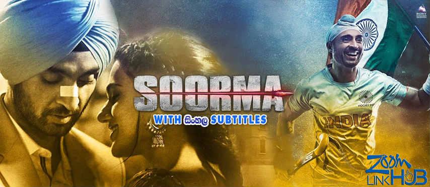 Soorma (2018) With Sinhala Subtitles