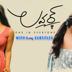 Lover (2018) With Sinhala Subtitles