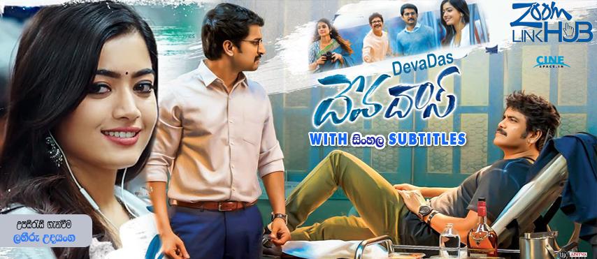 Devadas (2018) With Sinhala Subtitles