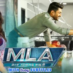 MLA (2018) With Sinhala Subtitles