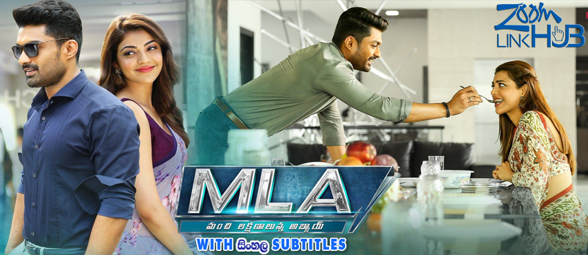 MLA (2018) With Sinhala Subtitles