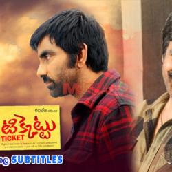 Nela Ticket (2018) With Sinhala Subtitles