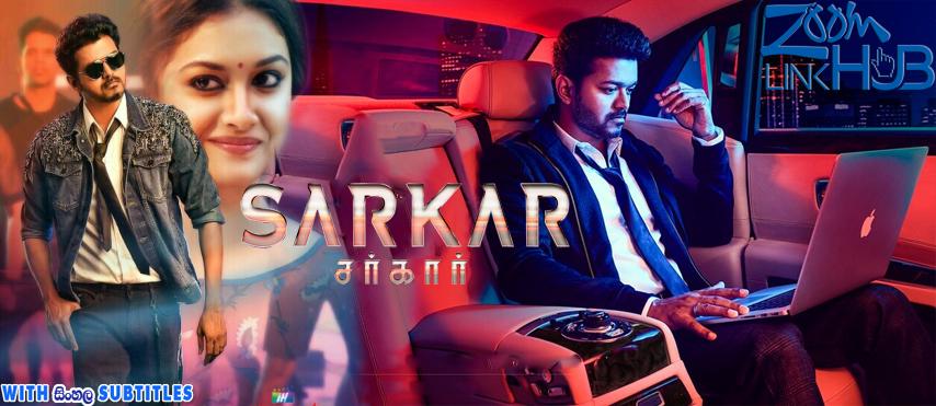 SARKAR (2018) With Sinhala Subtitles