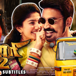 Maari 2 (2018) With Sinhala Subtitles