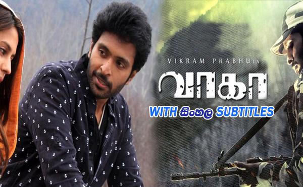 Wagah (2016) With Sinhala Subtitles